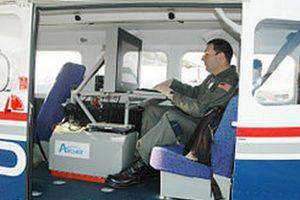 CAP Archer System