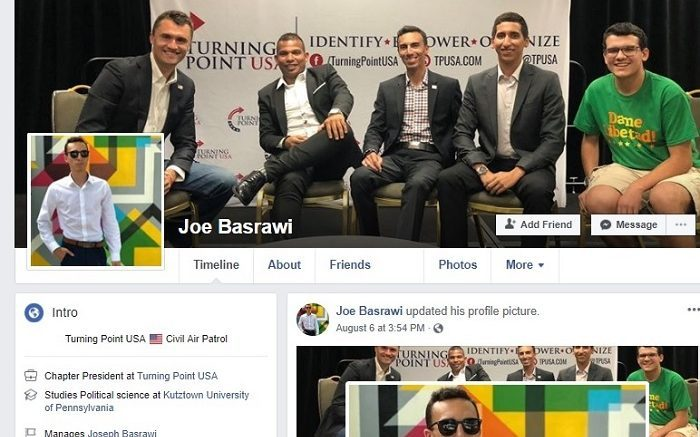 Cadet Basrawi changes his FB profile and cover layout to comply with CAP regulations.